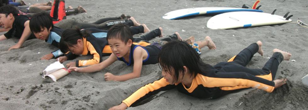 サーフィンスクールのイメージ